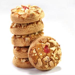 Cashew-Biscuit