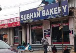 subhan-bakery