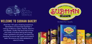 suban-bcakery-70yrs